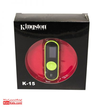 kingston-k15